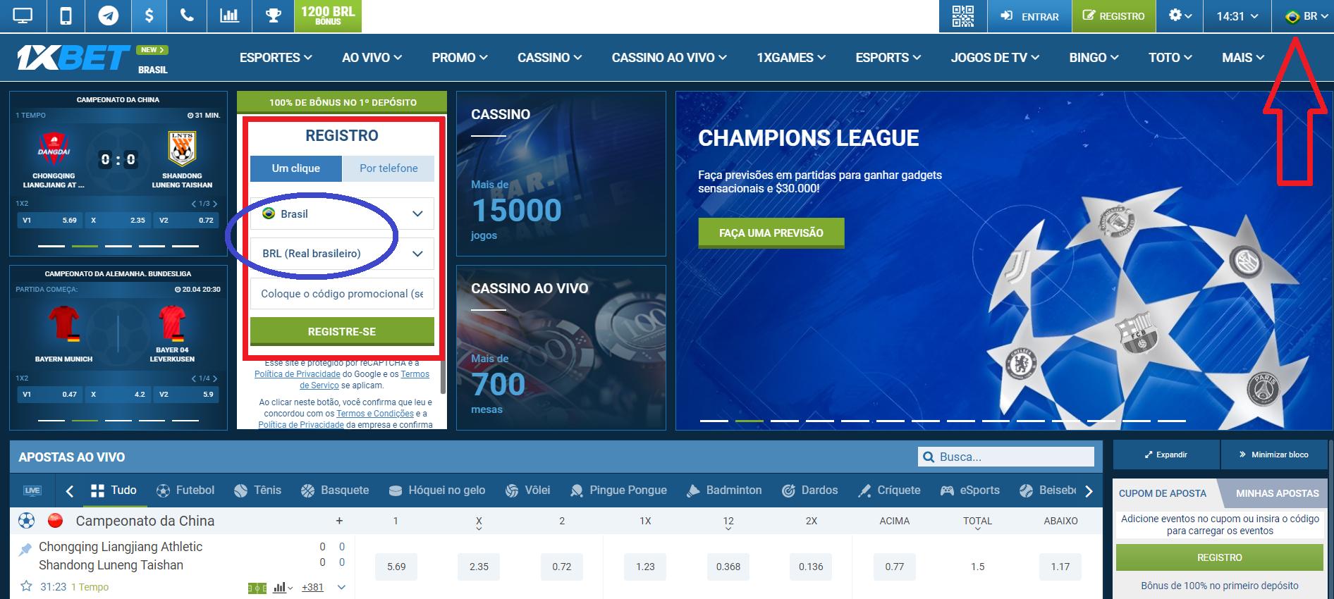 O sportsbook mais completo na 1xBet app Brasil